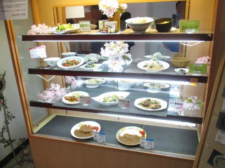 仙台 宮城県庁食堂 ショーケース