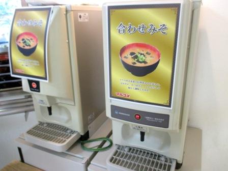 仙台 宮城県庁食堂 味噌汁サーバー
