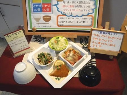 仙台 宮城県庁食堂 日替わり料理サンプル