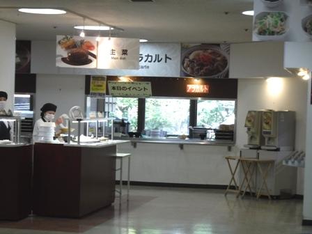 仙台 宮城県庁食堂 アラカルトコーナー
