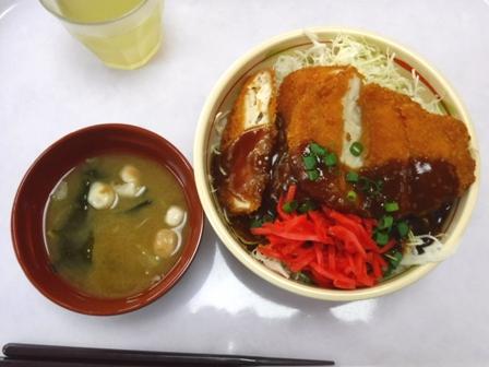 仙台 宮城県庁食堂 チキン味噌カツ丼凄く大盛